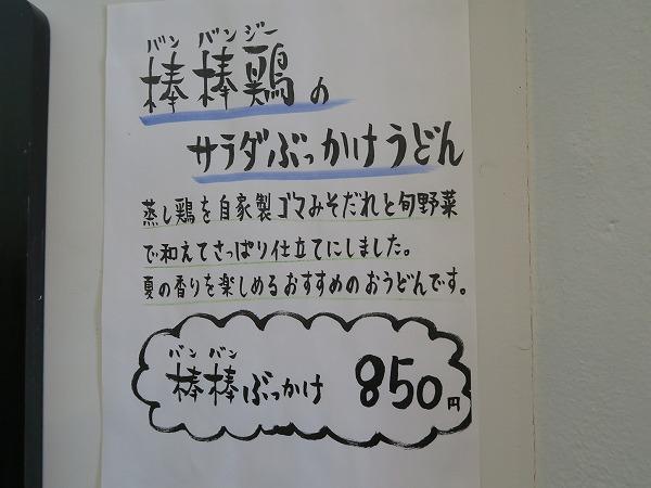 170527-IMG_4310.jpg