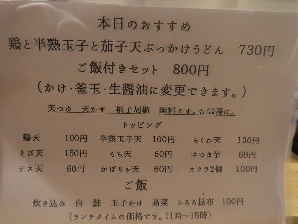 170708-IMG_4867.jpg