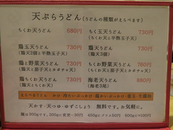 170708-IMG_4869.jpg