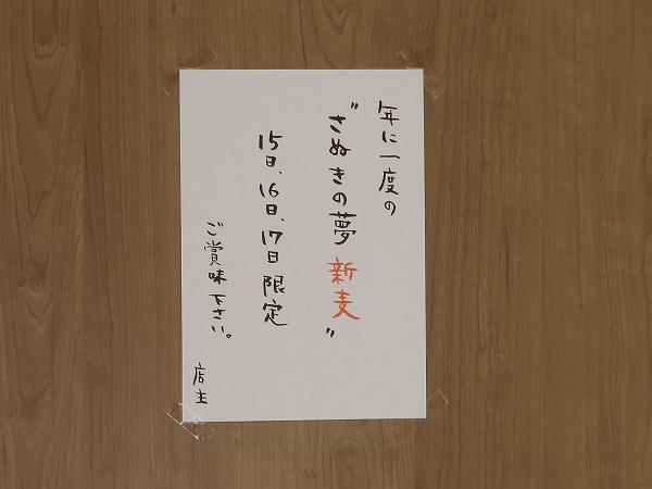 170716-IMG_5211.jpg