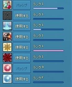 mabinogi_2017_08_23_014.jpg