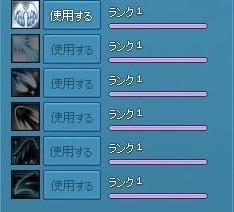 mabinogi_2017_08_23_016.jpg