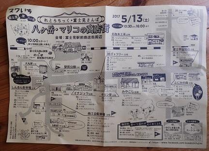 DSCN0845-1.jpg