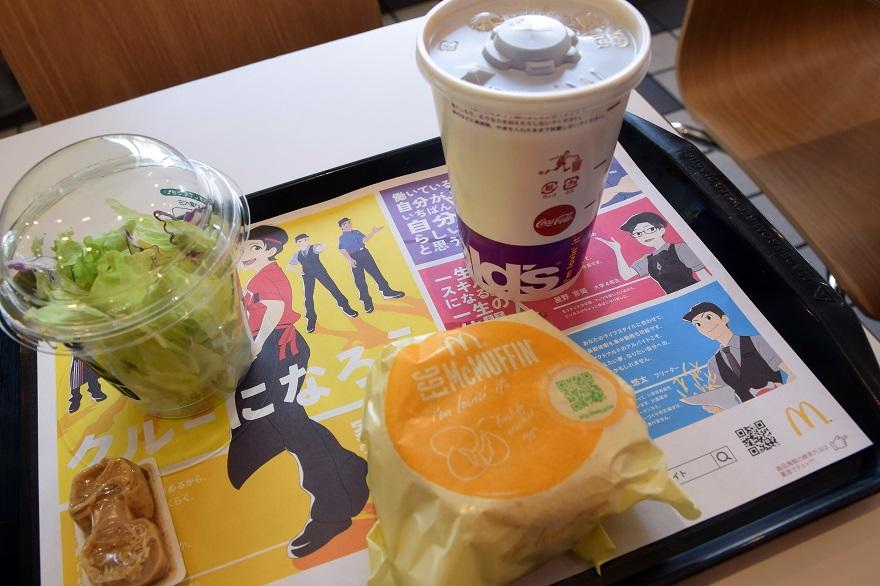 朝マック (0)