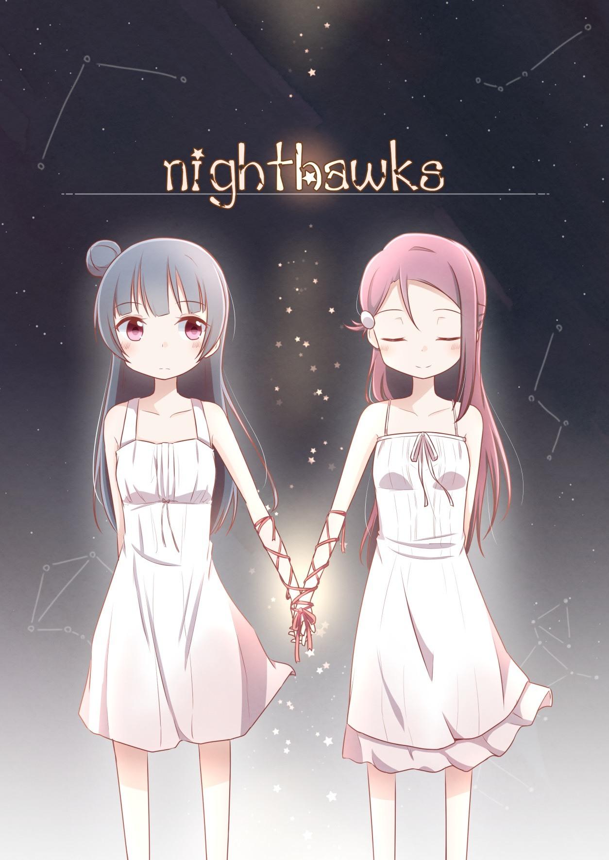 ラブライブ!サンシャイン!! 桜内梨子 津島善子 / LoveLive! Sakurauchi Riko Tsushima Yoshiko No.5813