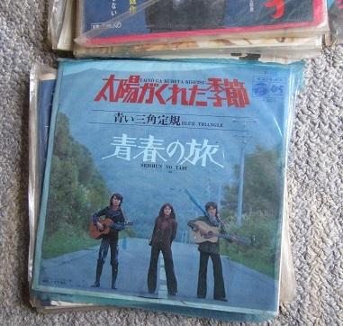 レコード5 (2)