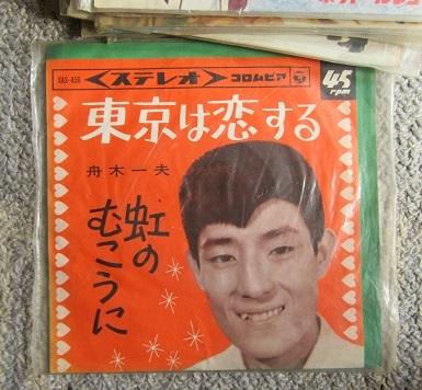 レコード6