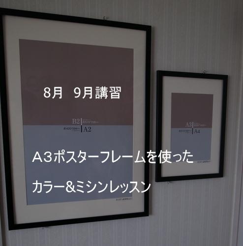 R0010649.jpg