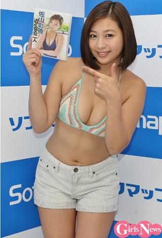 佐山彩香6