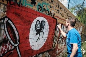 ストリートアーティスト