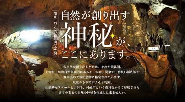 fujido_top_03.jpg