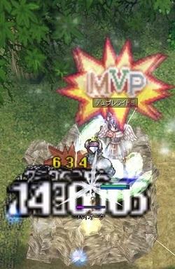 MVP8.jpg