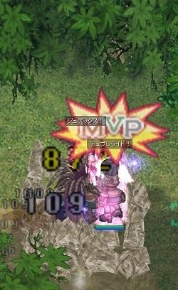MVP9.jpg