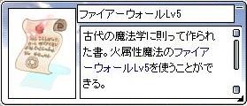 fws160325.jpg