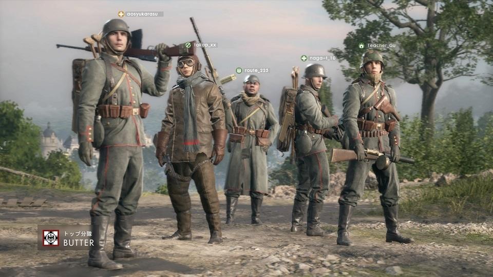 Battlefield™ 1_20170901001513
