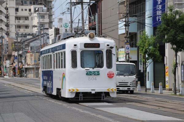 DSC_3804.jpg