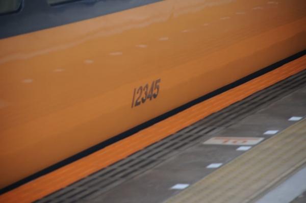 DSC_4556.jpg
