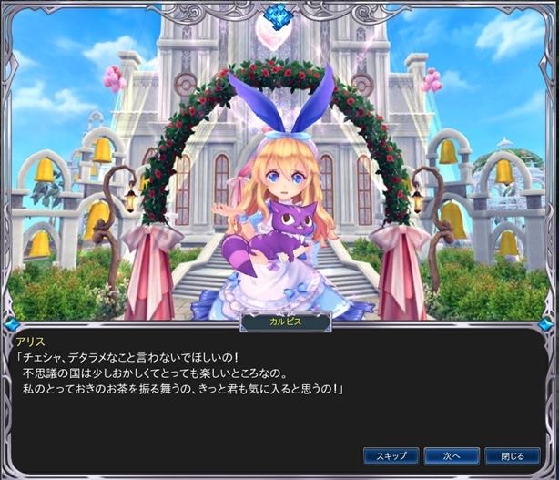 アリス (3)