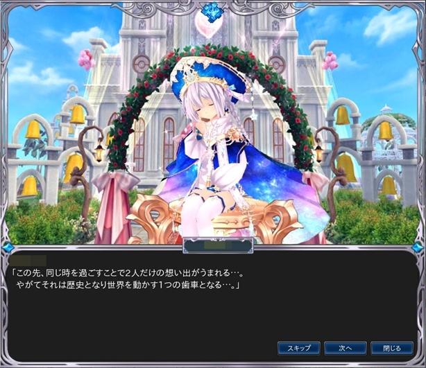 kuronosu2.jpg