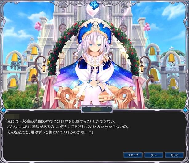 kuronosu4.jpg