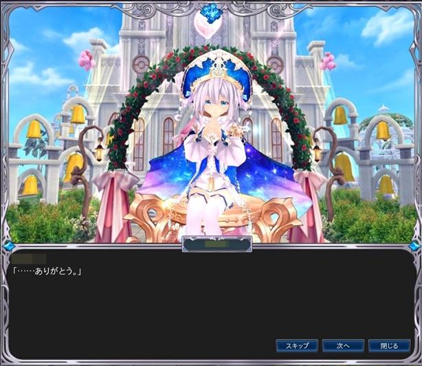 kuronosu5.jpg