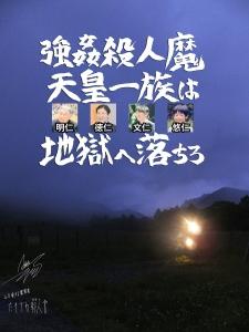 八ヶ岳アタック63