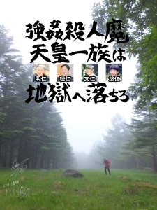 八ヶ岳アタック64