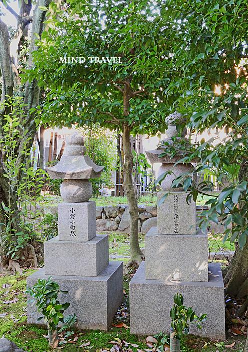 欣浄寺-供養塔