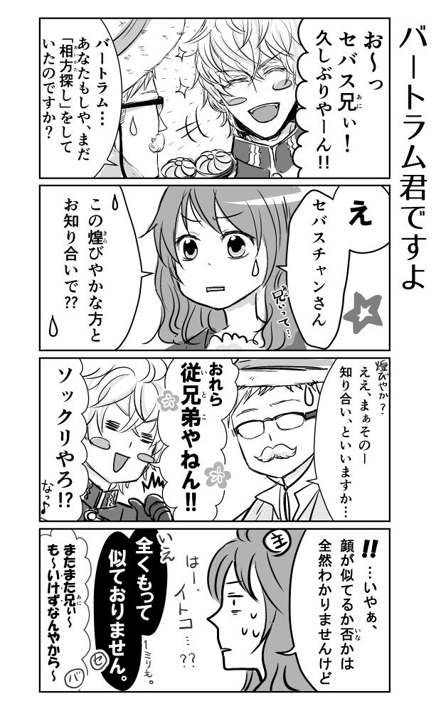 4koma_024.jpg
