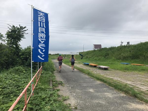 天白川月例マラソン488-1