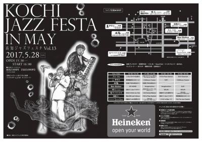 Kochi Jazz Festa 2017 - Front