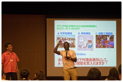 高知県IYEO青少年グローバルリーダーフォーラム育成フォーラム