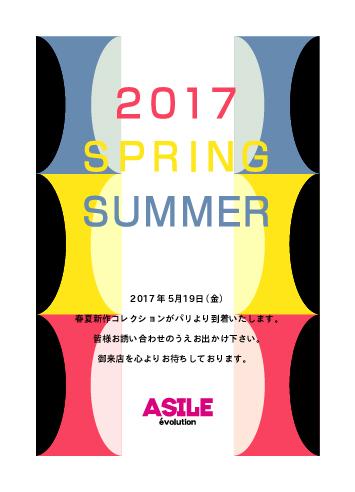 2017SS-4表印刷