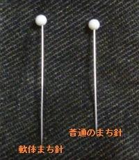 P1140047(1).jpg
