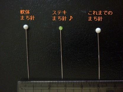 P1140093(1).jpg