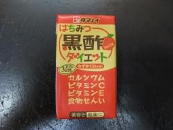 はちみつ黒酢 1n