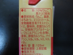 はちみつ黒酢 3n