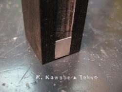 Kawabe フロッグ作製 5nc