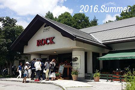 ロック2016夏1
