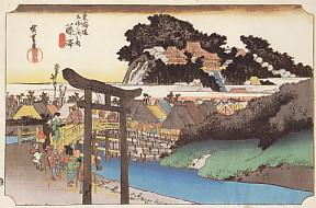 廣重版画藤澤遊行寺