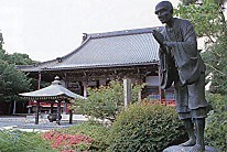清浄光寺一遍上人