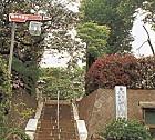 相模国分寺跡入口