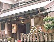 大山豆腐料理店