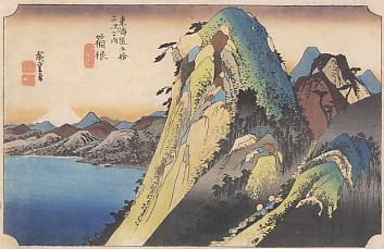 廣重版画箱根湖水図