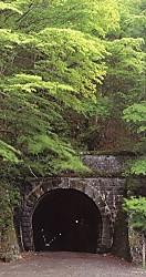 天城トンネル旧