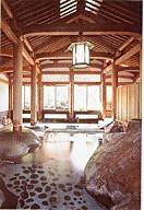 新井旅館天平の湯