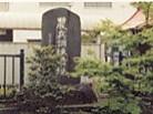 三島農兵節記念碑