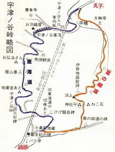宇津ノ谷峠略図