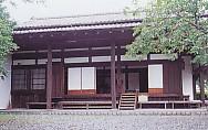 大井川川会所