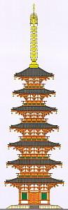 遠江国分寺七重塔復元図